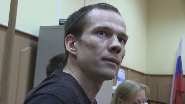 В Москве у здания ФСБ задержали активиста Ильдара Дадина