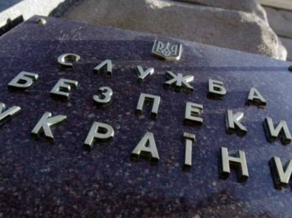 СБУ подозревает российских пограничников в посягательстве на территориальную целостность Украины