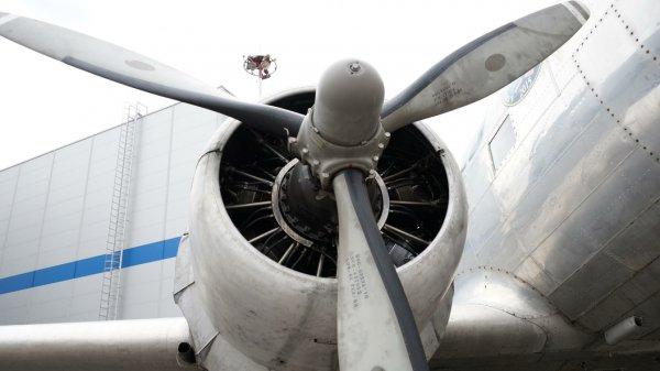 Во Внуково экстренно приземлился самолёт компании UTair