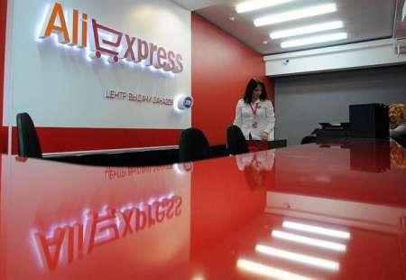 Отследить посылку с AliExpress в России: с 10 августа компания вводит маркировку отправлений штрих-кодами