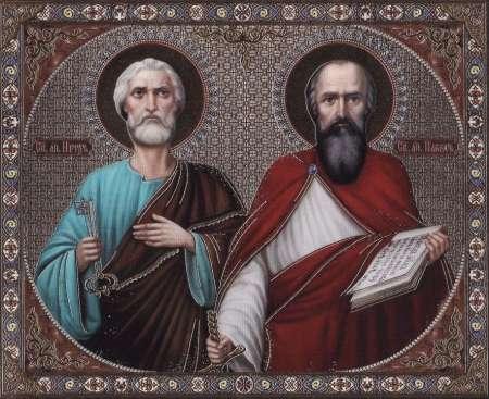 Петров день 2017: какого числа отмечают Петра и Павла, история и традиции праздника
