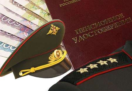 Пенсии военным с 1 октября 2017 года в России: будет повышение или нет, индексация