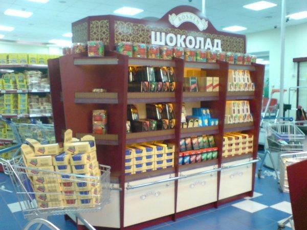 Жителя Орска подозревают в краже 32 плиток шоколада и зубной щетки