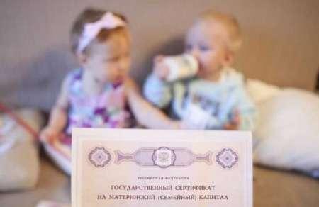 Можно ли снять деньги с «материнского капитала» в 2017 году