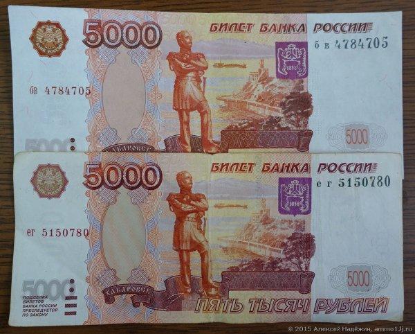 В банкоматах Сбербанка распространились случаи вброса фальшивых купюр