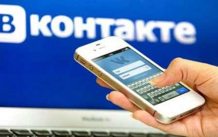 Виртуальный оператор связи VK Mobile: тарифы, стоит ли подключать