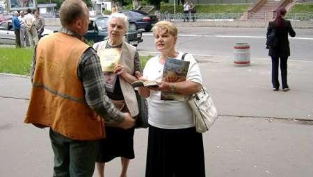 «Свидетели Иеговы» в России: Верховный суд проверит законность запрета организации