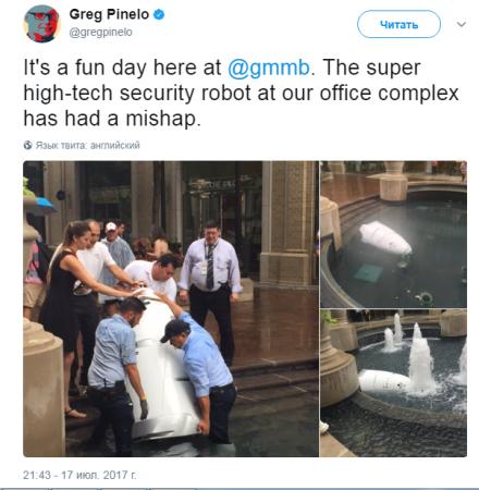 Высокотехнологичный робот-охранник Knightscope K5 утопился в фонтане торгового центра в США