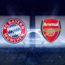«Бавария» — «Арсенал», 19.07.2017: прогноз на матч, ставки, прямая трансляция