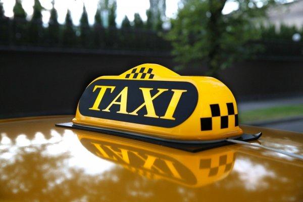 Туристка из Австралии была обманута диспетчером такси в Домодедово