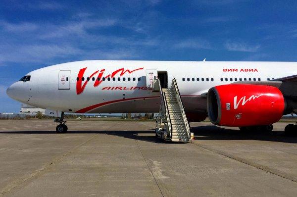 «ВИМ-Авиа» мотивировала отказ пустить на борт беременную пассажирку