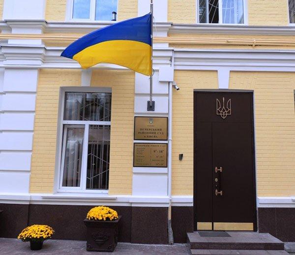 В Киеве у здания суда подрались депутаты ВРУ