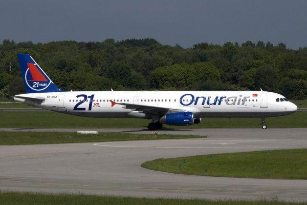 Из-за поломки из Екатеринбурга в Анталью не смог вылететь самолет