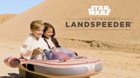 Radio Flyer воссоздала детскую версию Landspeeder Люка Скайуокера из «Звездных войн»