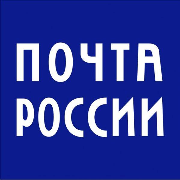 «Почта России» начала разбирательства по факту вскрытия посылок