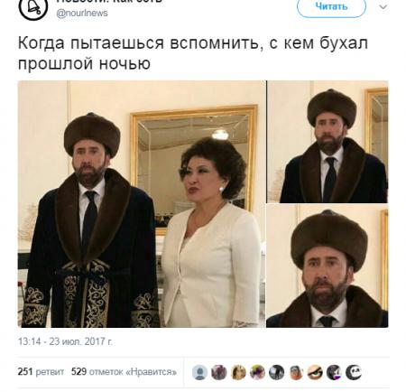 Николас Кейдж прибыл в Казахстан на кинофестиваль «Евразия». ФОТО