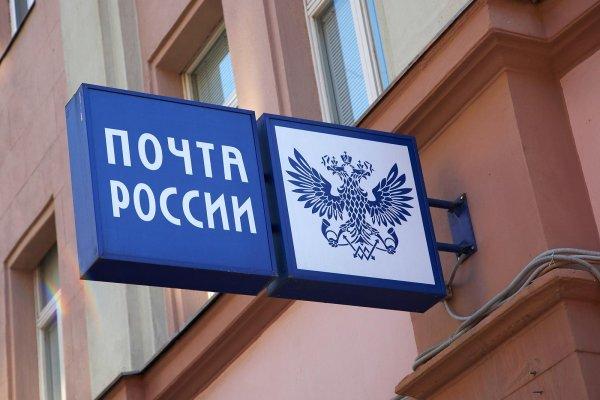 Сотрудники «Почты России» из Ростова вышли на похитителя посылок