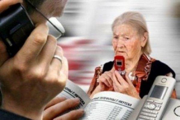В Севастополе пенсионерку 5 раз за неделю обманули мошенники