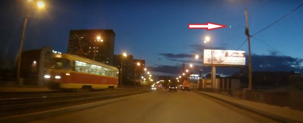 Видео: На Екатеринбург ночью упал метеорит