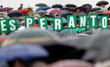 Какой сегодня праздник: 26 июля День парашютиста России и День эсперанто