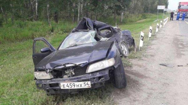В Новосибирской области в ДТП погибли 4 человека