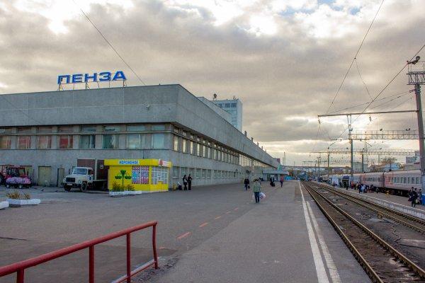 В Пензе эвакуировали людей из здания вокзала
