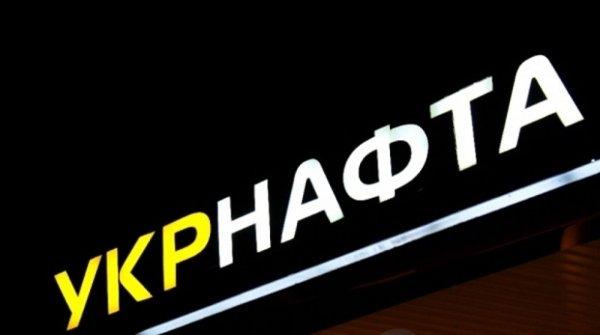 В главном здании «Укрнафты» проходит обыск сотрудниками НАБУ