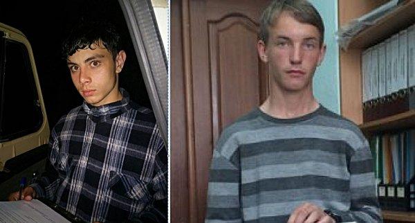 Двое подростков пропали без вести в Краснодарском крае