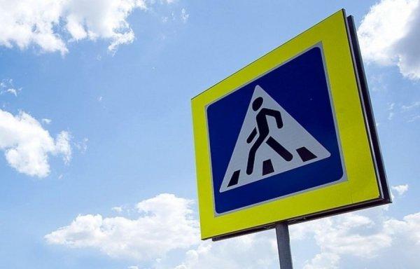 В Уфе женщина за рулем сбила пожилого пешехода