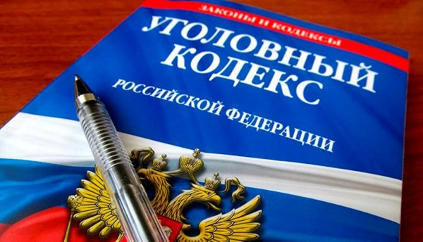 СМИ Украины уведомили о задержании российского консула в Киеве