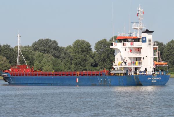 В Одессе задержали судно, заходившее в Крым