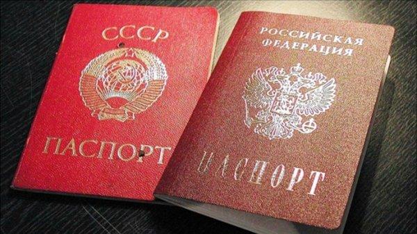 В Петербурге в квартире-свалке обнаружили истощенного гражданина СССР