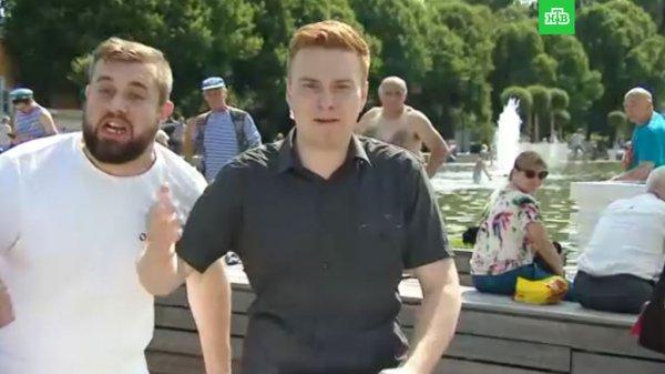 Друг совершившего нападение на корреспондента НТВ рассказал о его характере