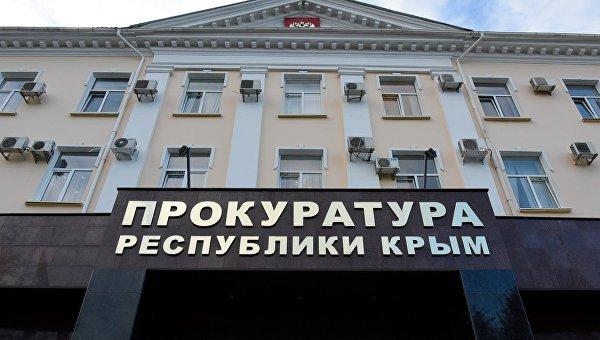 Крымская прокуратура проверит коллег из Симферополя за запрет показа трейлера «Матильды»