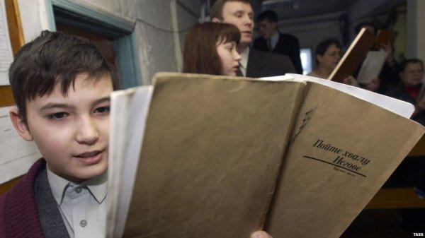 В Анапе на 25 тысяч рублей оштрафовали «Свидетелей Иеговы»