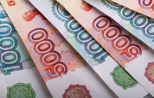 В Москве мошенник выманил у пенсионерки 4,5 млн рублей