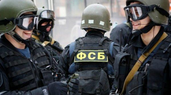 ФСБ задержала в Крыму украинского диверсанта