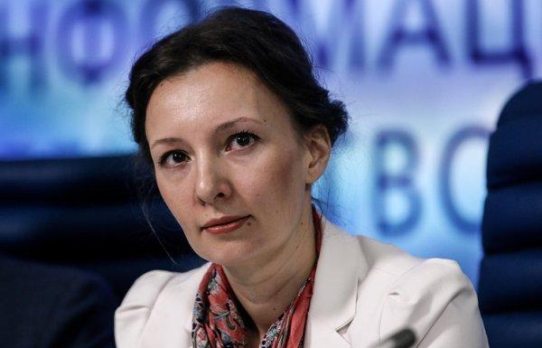 Детский омбудсмен назвала число вывезенных в Ирак и Сирию российских детей
