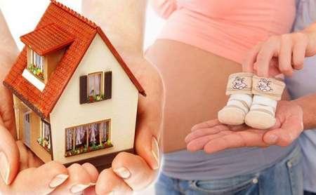 Как обналичить материнский капитал в 2017 году
