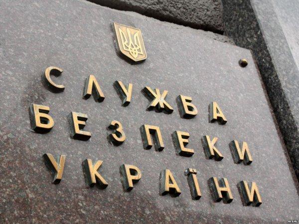 СБУ вычислила среди своих сотрудников шпионку ФСБ
