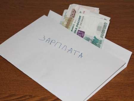 Эксперт рассказал о возможном росте пенсий в России