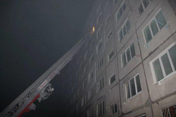 Из пожара в квартире в Москвы спасли четырех человек