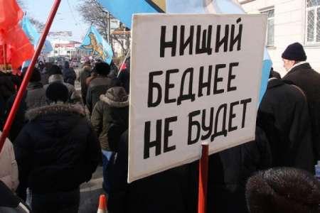 Сбербанк сделал неутешительный прогноз по поводу роста доходов россиян