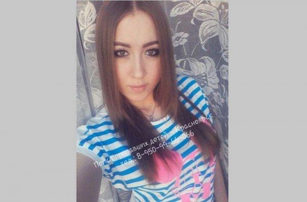 В Железногорске разыскивают девушку, пропавшую при загадочных обстоятельствах