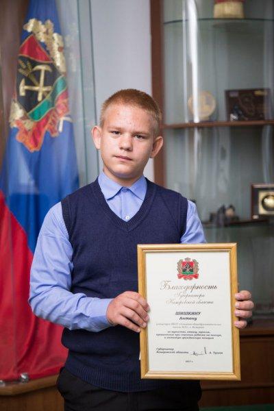 В Кемерово 13-летний школьник спас из горящего дома маленького ребенка