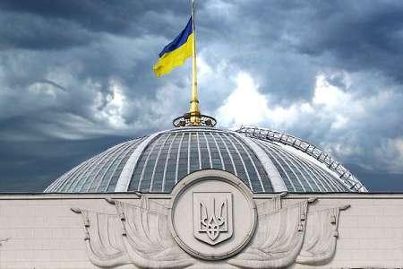 Украина собралась официально объявить Россию «страной-агрессором»