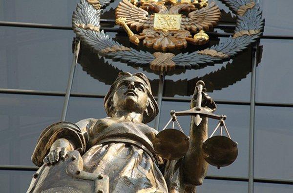 Верховный суд изменил меру наказания соучастнику теракта на Дубровке