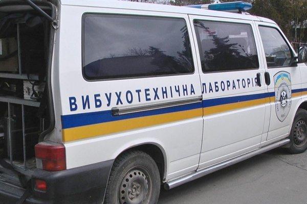 В авто украинского депутата-оппозиционера заложили взрывчатку