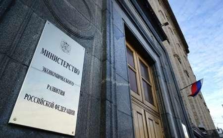 Минэкономразвития заставит россиян работать лучше