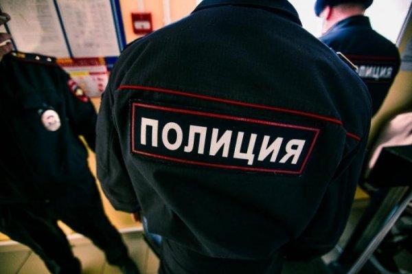 В Кирове полиция просит дилера прийти за украденными 200 граммами наркотиков